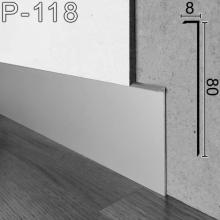 Скрытый алюминиевый плинтус для неглубоких приямков, 80х8х2500мм. Sintezal-P-118.
