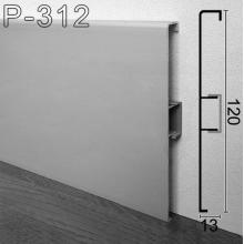 Алюминиевый плинтус высокий ARFEN Р-312, 120х13х3000мм. h=12cм.