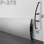 Алюминиевый плинтус для пола ARFEN Р-375, высота 75 мм.