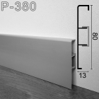 Алюминиевый плинтус для пола ARFEN Р-380, высота 80 мм.