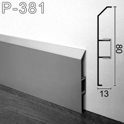 Накладной алюминиевый плинтус для пола ARFEN Р-381, высота 80 мм.