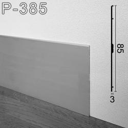 Сверхтонкий алюминиевый плинтус для пола ARFEN Р-385, высота 85 мм.