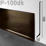 """Сатинированный алюминиевый плинтус для пола Sintezal P-100DK. Цвет """"Тёмный кофе"""""""
