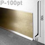 Высокий сатинированный плинтус Sintezal Р-100PT. Цвет - Платина