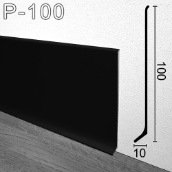 Высокий чёрный алюминиевый плинтус для пола Sintezal P-100B 100х10х2500мм.