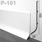 Белый високий алюминиевый плинтусс перекрытием 25мм Sintezal P-101W, 100х25х3000мм.