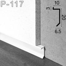Скрытый белый алюминиевый плинтус теневого шва Sintezal P-117W,  20х10х2500мм.