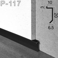 Скрытый черный алюминиевый плинтус теневого шва Sintezal P-117B,  20х10х2500мм.