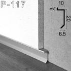 Скрытый алюминиевый плинтус теневого шва Sintezal P-117, 20х10х2500мм.