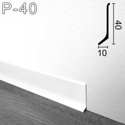 Белый алюминиевый плинтус Sintezal P-40W, высота 40 мм.