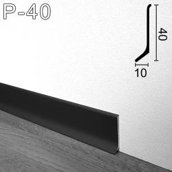 Чёрный алюминиевый плинтус Sintezal P-40B, 40х10х2700мм. H=4 см