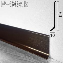 Сатинированный алюминиевый плинтус Sintezal P-60DK, высота 6см. Тёмный кофе