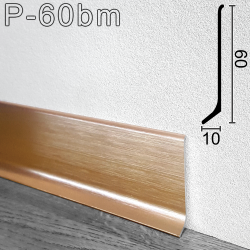 Алюминиевый плинтус для пола Sintezal P-60BM, H=6см. Медь Сатин.