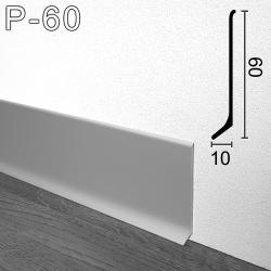 Плоский алюминиевый плинтус для пола Sintezal P-60, высота 60 мм.