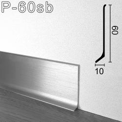 Сатинированный алюминиевый плинтус Sintezal P-60SB, H=60мм.