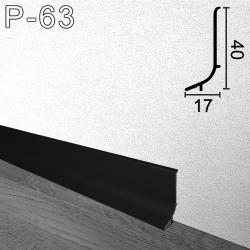 Черный алюминиевый плинтус с нахлёстом 17мм  Sintezal P-6B, 40х17х2500мм.