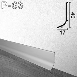 Плоский алюминиевый плинтус накладной Sintezal P-63 h=40mm.