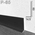 Чёрный плоский алюминиевый плинтус Sintezal Р-65B, 60х14,5х2500мм.