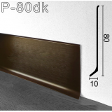 """Сатинированный алюминиевый плинтус для пола Sintezal P-80DK. Цвет """"Тёмный кофе"""""""