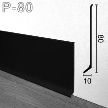 Черный алюминиевый плинтус для пола Sintezal P-80B 80х10х2500мм.