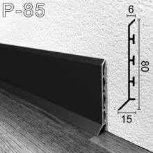Чёрный алюминиевый плинтус для пола Sintezal P-85 80х15х2500мм.