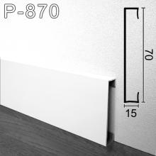 Белый алюминиевый плинтус с увеличенным нахлёстом на пол Sintezal P-870W, 70х15х2500мм.
