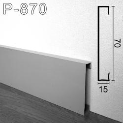 Алюминиевый плинтус для пола Sintezal Р-870, высота 70 мм.