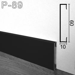 Прямоугольный чёрный алюминиевый плинтус Sintezal P-89B, 60х10х2500мм. H=6см