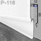 Скрытый алюминиевый плинтус с LED-подсветкой Sintezal P-116W, 60х12х2500мм. Белый