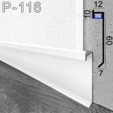 Білий алюмінієвий плінтус з LED-підсвіткою Sintezal P-116W, 60х12х2500мм