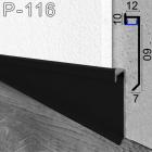 Чёрный алюминиевый плинтус с LED-подсветкой Sintezal P-116В, 60х12х2500мм