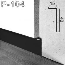 """Чёрный алюминиевый плинтус """"парящие стены"""" Sintezal Р-104B, 40x15x2500mm."""