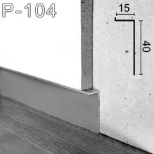 """Скрытый алюминиевый плинтус """"парящие стены"""" Sintezal Р-104, высота 40 мм."""