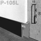 Черный встроенный плинтус со скрытой LED-подсветкой Sintezal P-105LВ, 60x10x2500мм