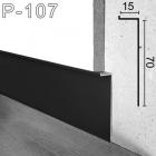 Черный г-образный алюминиевый плинтус Sintezal P-107В, 70х15х2500мм