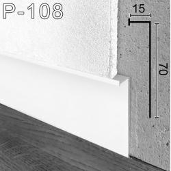 Белый г-образный алюминиевый плинтус cо скрытой подсветкой Sintezal P-108W, 70х15х2500мм