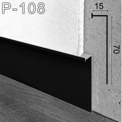 Чёрный г-образный алюминиевый плинтус cо скрытой подсветкой Sintezal P-108В, 70х15х2500мм