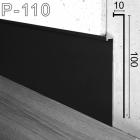 Чёрный высокий встроенный плинтус со скрытой подсветкой Sintezal P-110В, 100х10х3000мм