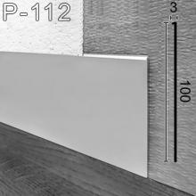 Плоский алюминиевый плинтус под штукатурку Sintezal Р-112, высота 100 мм.