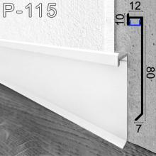 Белый алюминиевый плинтус скрытого монтажа с LED-подсветкой Sintezal P-115W, 80х12х2500мм