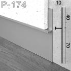Универсальный алюминиевый плинтус для стеновых панелей Sintezal Р-174, высота 40-70 мм.