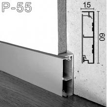 Встроенный алюминиевый плинтус с кабель-каналом Sintezal Р-55, высота 60 мм.