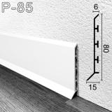 Белый алюминиевый плинтус для пола Sintezal P-85 80х15х2500мм.