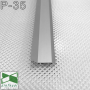 Тонкий алюминиевый плинтус для ламината Sintezal P-35, высота 35 мм.
