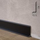 Чорний алюмінієвий плінтус для підлоги Sintezal P-41B, 40х15,5х2500мм.