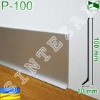 Широкий алюминиевый плинтус для пола, высота 100 мм.