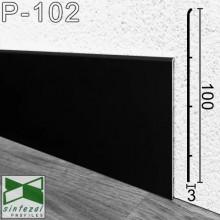 Высокий чёрный алюминиевый плинтус с минимальным отступом от стены Sintezal P-102B, 100x3x2500mm.