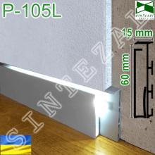 Универсальный алюминиевый плинтус с LED-подсветкой Sintezal P-105L