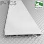 Белый алюминиевый плинтус с приямком 6см Sintezal Р-105W, 60x15x2500mm.