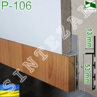 Алюминиевый плинтус скрытого монтажа Sintezal Р-106